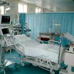 ICU- Intensive Care Unit